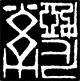 logo-sonia-header